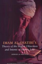 Ahmad Al-Raysuni: Imam Al-Shatibi's Theory of the Higher Objectives and Intents of Islamic Law