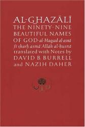 Abu Hamid Muhammad al- Ghazali: Al-Ghazali on the Ninety-nine Beautiful Names of God