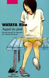 Risa Wataya: Appel du pied