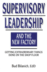 Bud Bilanich: Supervisory Leadership and the New Factory