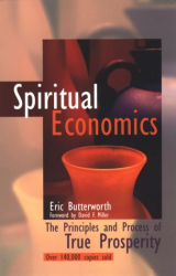 Eric Butterworth: Spiritual Economics