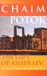 Chaim Potok: The Gift of Asher Lev