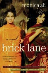 Monica Ali: Brick Lane: A Novel