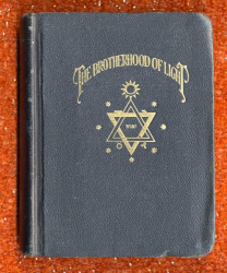 C. C. Zain: Sacred Tarot - Manual of the Brotherhood of Light, Series 48, 22-24, 26-33