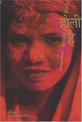 Maeva Delacroix: Indian Holi