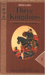 : Three Kingdoms: Chinese Classics (Classic Novel in 4-Volumes)