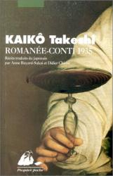 Takeshi Kaiko: Romanee-Conti 1935