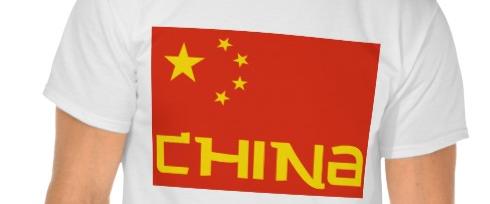 Peoples_republic_of_china_tees-r581648ce2b914132b1aeda7f3c2c4ff1_804gs_512
