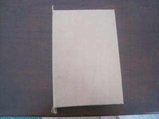 Bard books 012