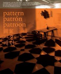 : Simply Pattern
