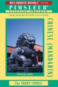 Pimsleur Chinese Mandarin 54303_image_128x192