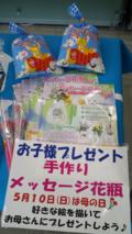 20150505_103945