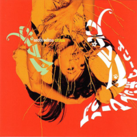 Asobi Seksu - Thursday