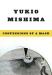 Yukio Mishima: Confessions of a Mask