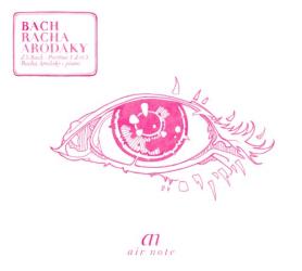 Bach Johann Sebastian: Partitas N°1,2 & 3