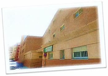 """Colegio Público de Educación Infantil y Primaria """"Inés Relaño"""" de Almería"""