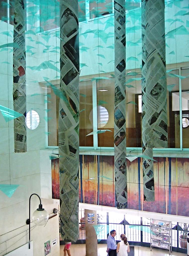 El Museo Imaginario de las 5 Pieles