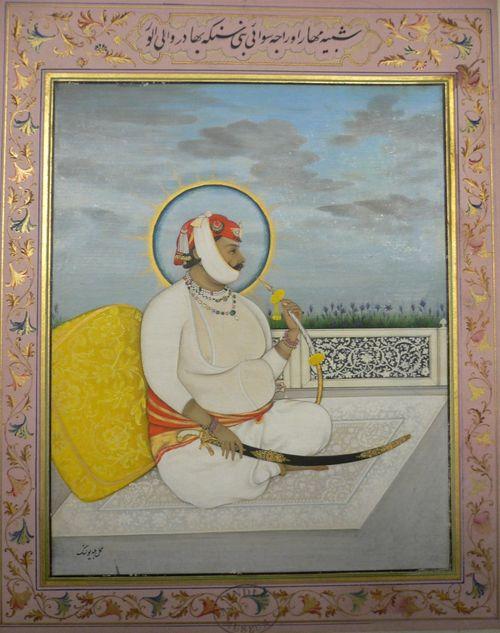 Maharao Raja Binay Singh of Alwar by Baldev, c. 1840. British Library, India Office Album 53, no. 5048.