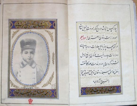Or15599 Tuhfat al-muluk 8v-9r_720