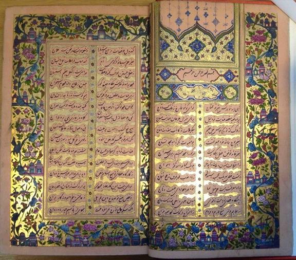 IO Islamic 54_opening