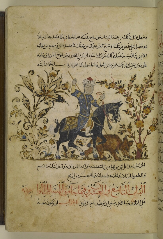 A horseman impales a bear, from Book three of Nihāyat al-su'l which gives instructions on using lances. Dated 773/1371 (Add. MS. 18866, f. 113r)
