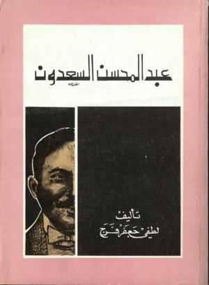 Image 1B Arabic