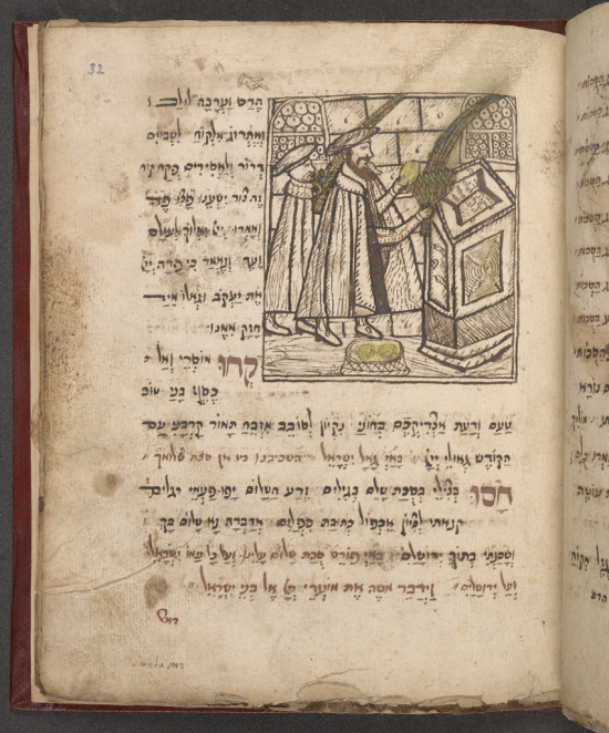 Festival prayer book according to the Western-Ashkenazi rite, from 1650-1, Worms. This manuscript is yet to be published (BL Or 10641 f. 32r)