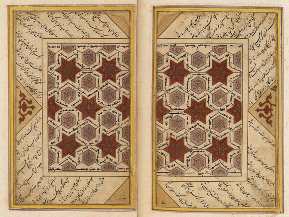 Facing pages with the Uighur text in the central panels and the Persian poems in the margins (Or.8193, ff. 46-47)