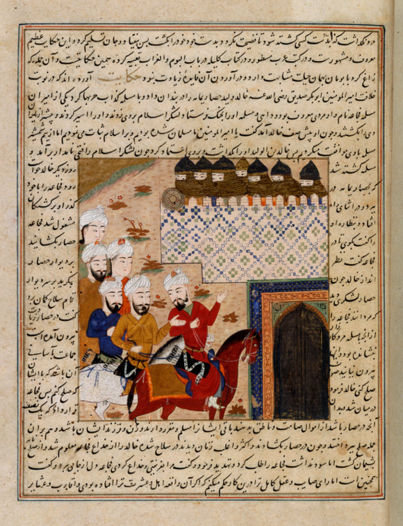 Majjaʻa ibn Murara, the supporter of the Prophet's rival Musaylimah , with women dressed as men on the roof of the fortress of Yamama. This was a ruse to deceive Khalid ibn Walid (shown below) into thinking that the fortress was well guarded.Iran, Southern Provincial style, 1438-39 (Or.11676, f.205)