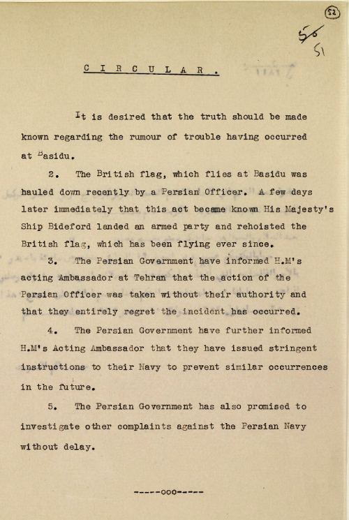 Message issued by acting Political Resident in the Persian Gulf, Percy Gordon Loch, for public distribution, 7 September 1933 (IOR/R/15/5/173, f 52)