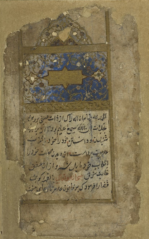 The replacement frontispiece of the Javāhir al-Mūsīqāt-i Muḥammadī, reused from elsewhere. (British Library Or.12857, f. 1v)