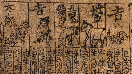 Detail from a printed almanac from Dunhuang dating from AD 877. From right to left, the figures of a snake, a horse, a goat, a monkey and a cock are visible (BL Stein Collection Or.8210/P.6) International Dunhuang Project website