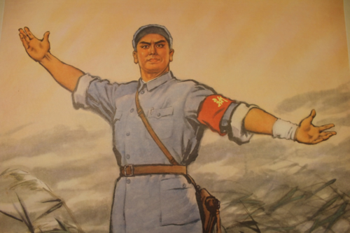 Detail from the yang ban xi opera poster 沙家浜, Shajia bang, Shajia Creek, 1960s, 77.5 x 53cm (British Library ORB. 99/177)