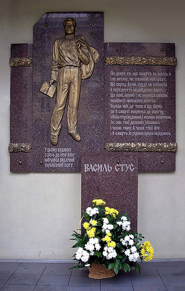 Memorial to Vasyl Stus with a relief of the poet and the words of one of his poems