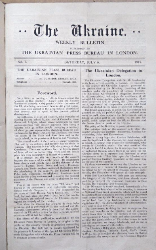 Opening of the first issue of 'TheUkraine'