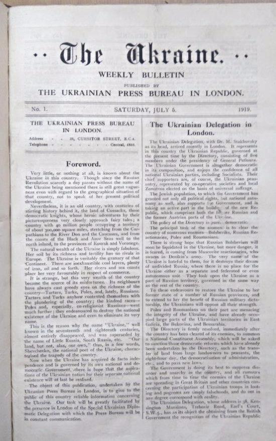 TheUkraine1919