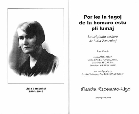 Title-page and frontispiece of the collected works of Lidia Zamenhof with a portrait