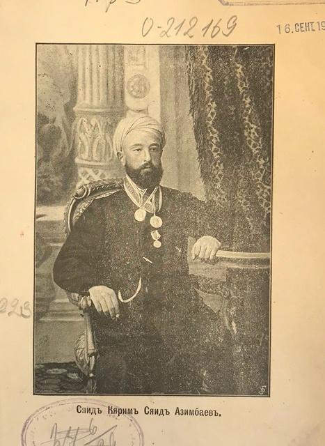 Portrait of Sayid Azimbaev