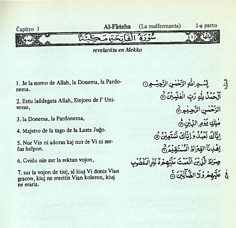Opening of the Koran in Esperanto translation