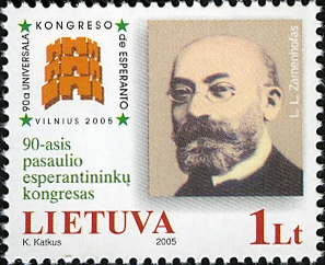 EsperantoStamps_of_Lithuania,_2005-18