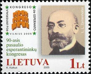 EsperantoStamps_of_Lithuania,_2005-18