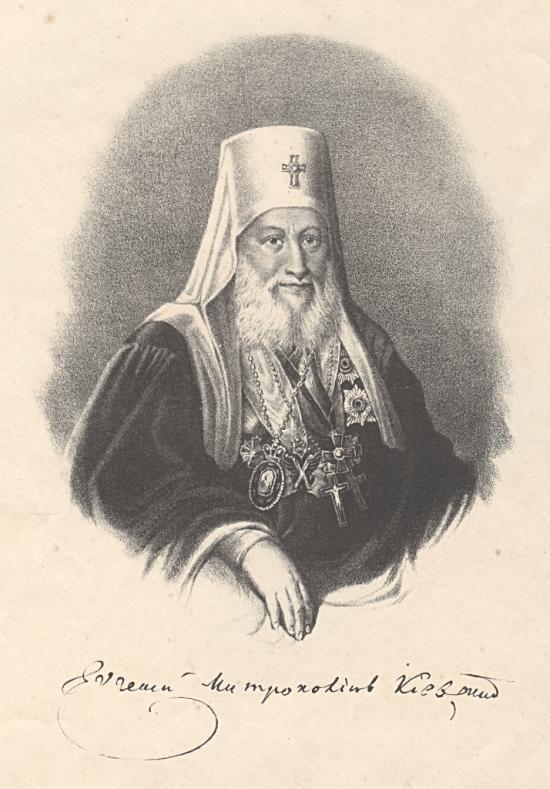 BolkhovitinovЄвгеній