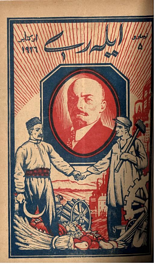 CrimeanTatarIleri