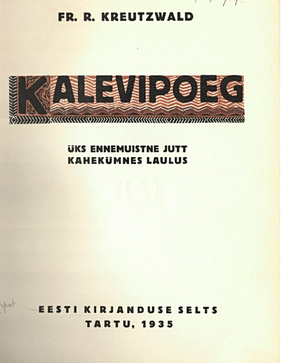 Title-page of 'Kalevipoeg' with the title set against a geometric design