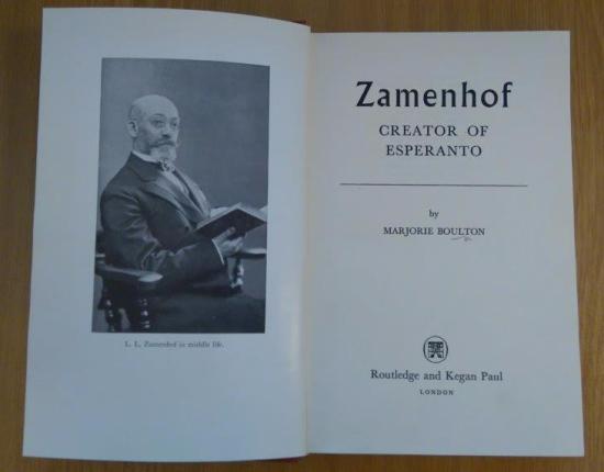ZamenhofBoulton