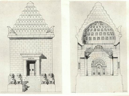 III Njegoseva grobnica