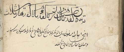 A note dated 1200 AH (1785/6 AD) giving the name of the owner as Encik Babah and his residence as Kampung Tawang in Semarang. British Library, Add. 12376, f.217v (detail).