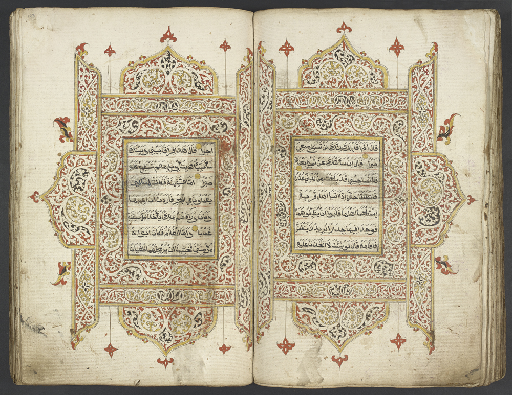An Illuminated Qur'an manuscript from Aceh - Asian and