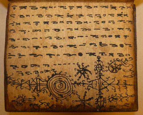 Pustaha, Batak manuscript of Simalungun provenance, written on folded treebark, containing Poda ni suman-suman ma inon, instructions on the art of controlling forces by invoking the supernatural. British Library, Or.14808, f.a 27.