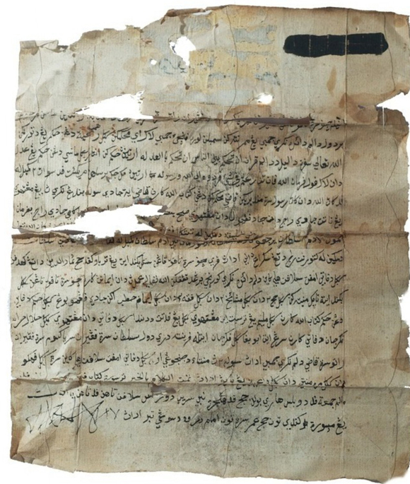 Heirloom edict from Jambi dated 1794. When it was seen by P. Voorhoeve in 1941 and transliterated in Tambo Kerinci (no.43), the first line could still be read (Inilah cap serta tapak tangan Pangeran (Suria) Kesuma dan Pangeran Ratu serta Raja Sultan Ahmad Badruddin ... marhum). By the time the document was photographed in 2008 for the Endangered Archives Programme, it had been slightly damaged. British Library, EAP117/2/1/7.